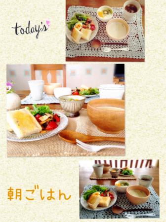 そら豆スープ朝ごはん.PNG